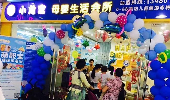 北京pk10计划手机分析